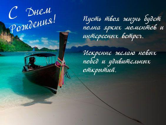 Открытки с днем рождения Владимир картинки 017