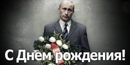 Открытки с днем рождения Владимир картинки 023