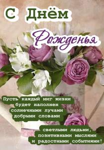 Открытки с днем рождения Владимир картинки