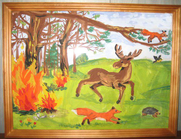 Поучительные картинки берегите лес от пожара 004
