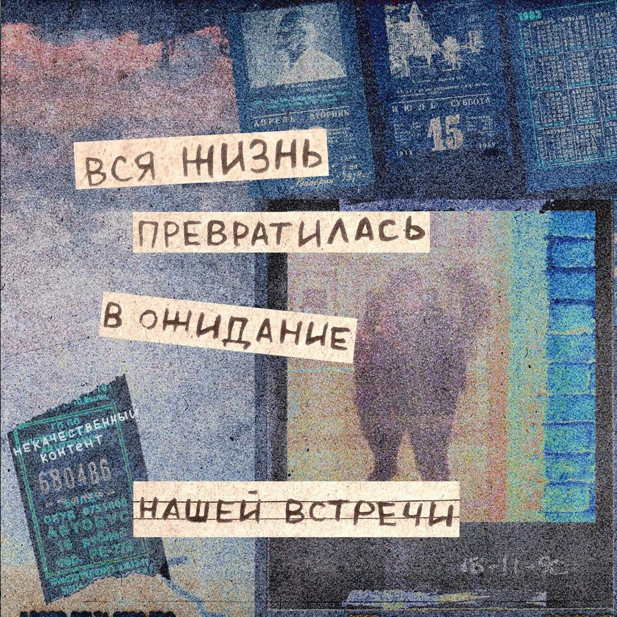 Поучительные картинки с надписями о жизни 004