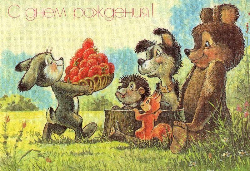 С днем рождения Никита картинки милые 001
