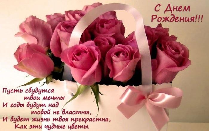Наташенька с днем рождения картинки с поздравлениями 006