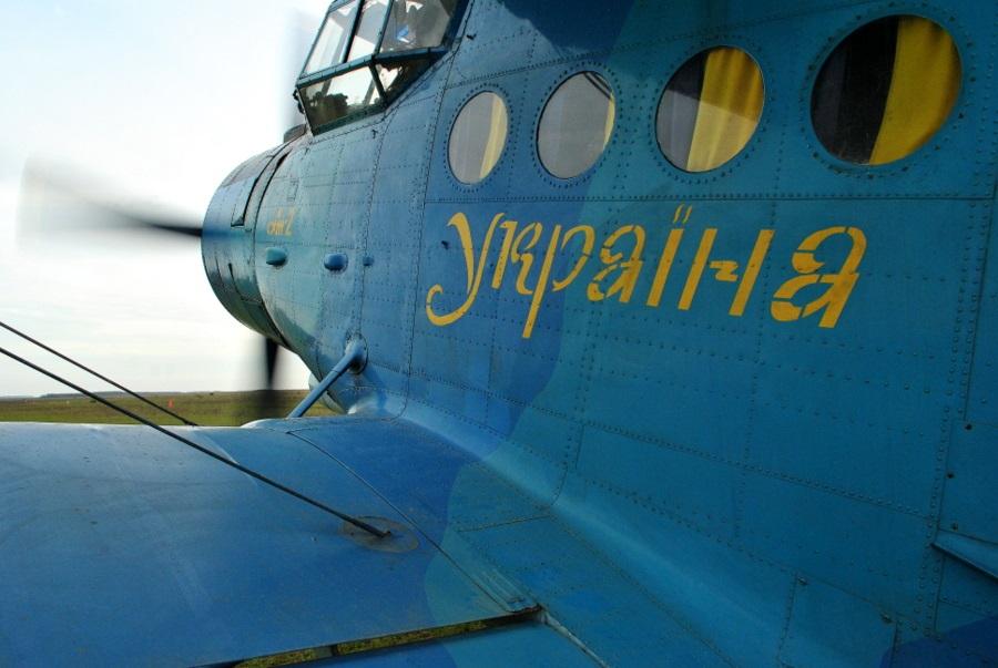 День авиации Украины поздравления в открытках 15