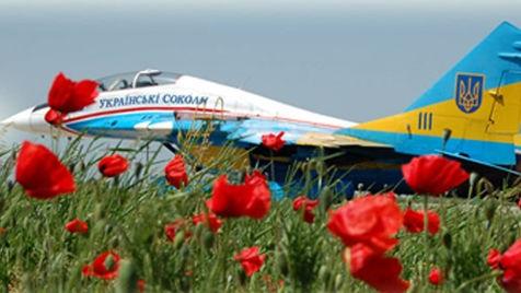 День авиации Украины поздравления в открытках 28