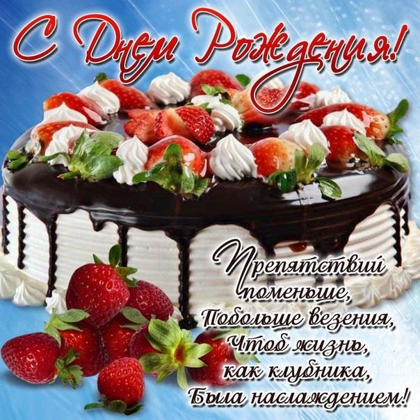 День рождение в новый год лучшие поздравления 10
