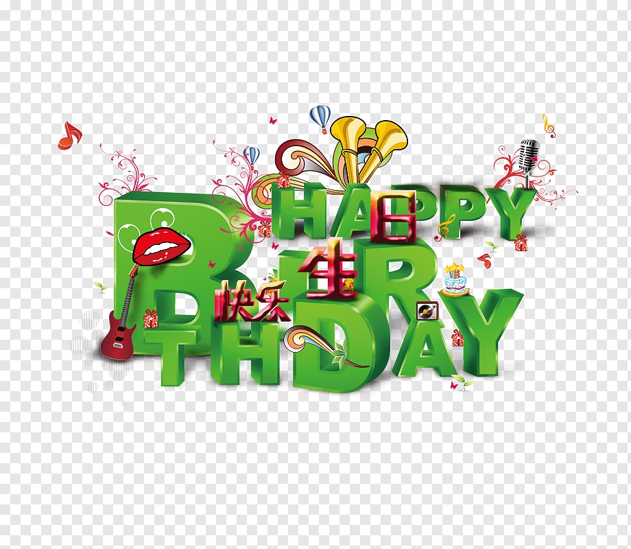 День рождение в новый год лучшие поздравления 19