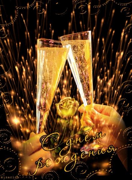 День рождение в новый год лучшие поздравления 20
