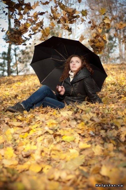 Идеи для фотосессии осенью на улице с зонтиком 08