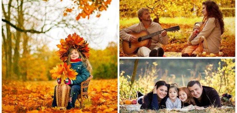 Идеи для фотосессии осенью на улице с зонтиком 17