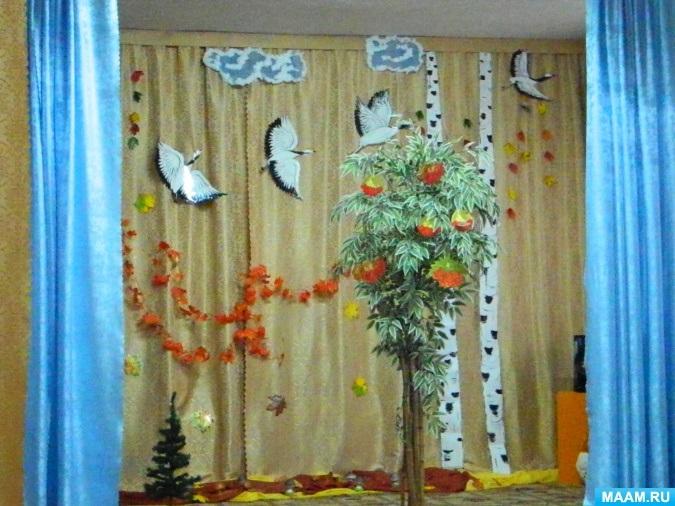 Идея осень украшение зала в детском саду 03