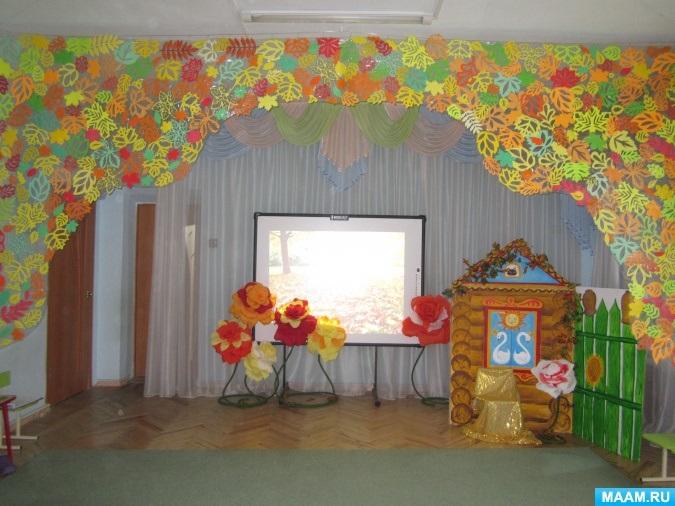 Идея осень украшение зала в детском саду 04