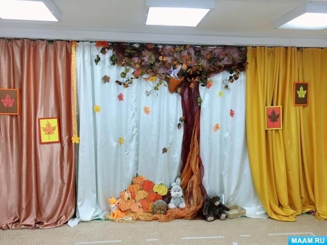 Идея осень украшение зала в детском саду 06