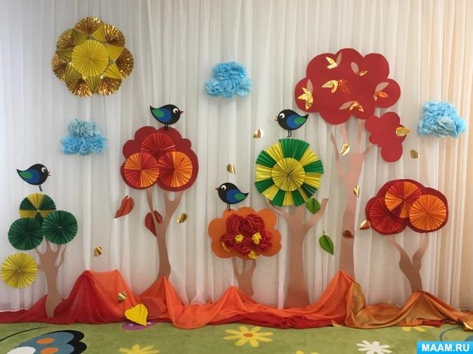 Идея осень украшение зала в детском саду 09