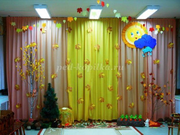 Идея осень украшение зала в детском саду 15