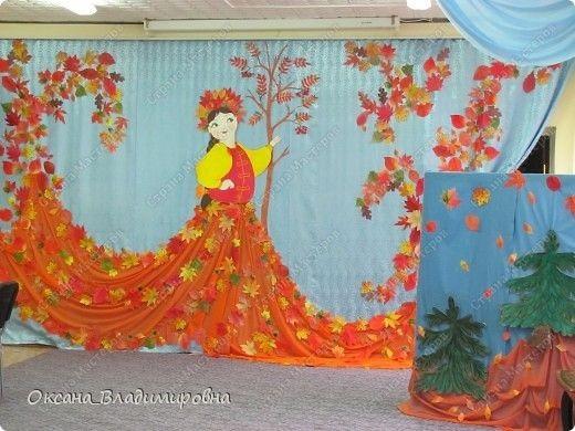 Идея осень украшение зала в детском саду 18