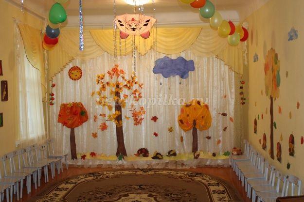 Идея осень украшение зала в детском саду 21