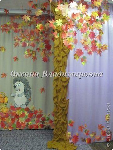 Идея осень украшение зала в детском саду 28