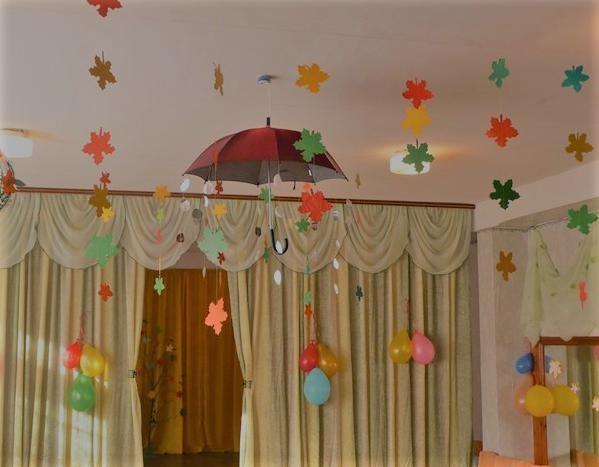 Идея осень украшение зала в детском саду 29