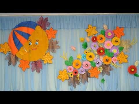 Идея осень украшение зала в детском саду 30