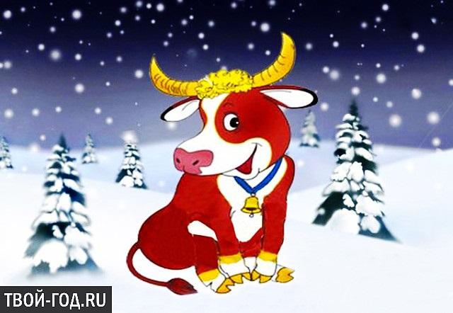 Картинка на год быка новый год 05