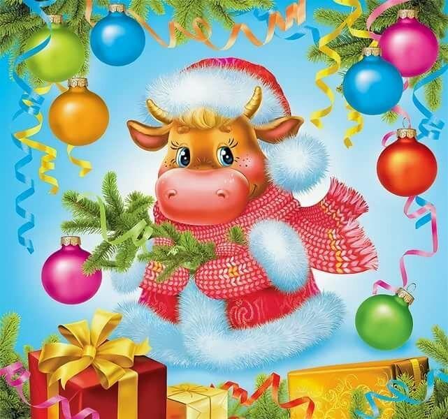 Картинка на год быка новый год 08