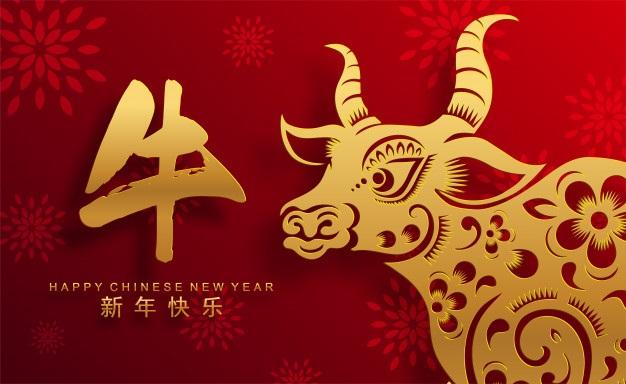 Картинка на год быка новый год 11