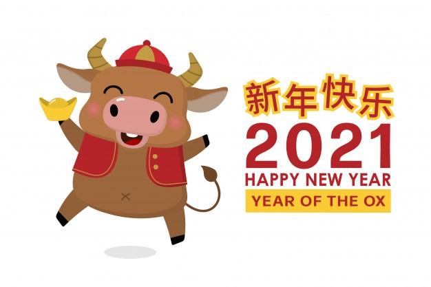 Картинка на год быка новый год 15