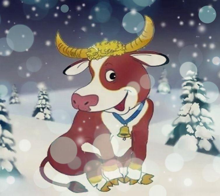 Картинка на год быка новый год 19