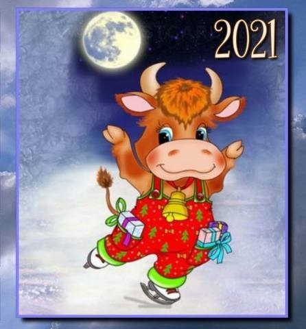 Картинка на год быка новый год 24