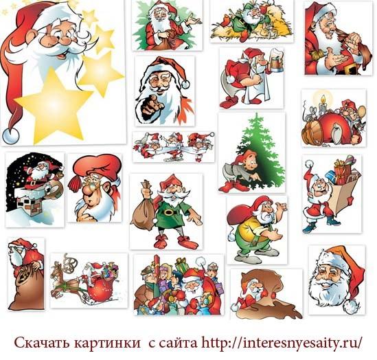 Картинки деда мороза иллюстрация на новый год 05