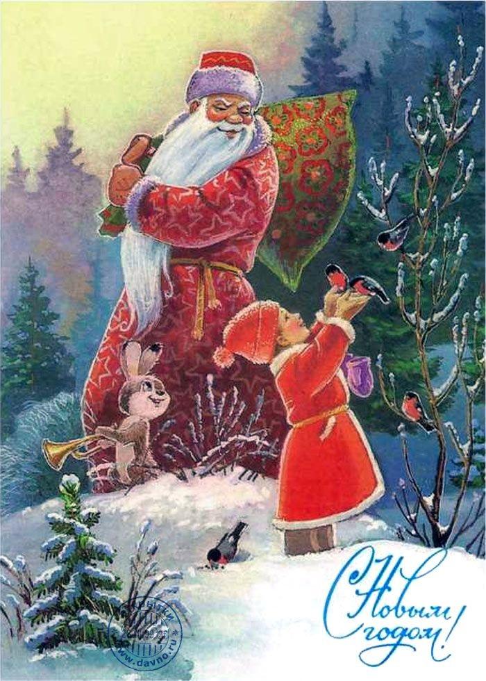 Картинки деда мороза иллюстрация на новый год 13