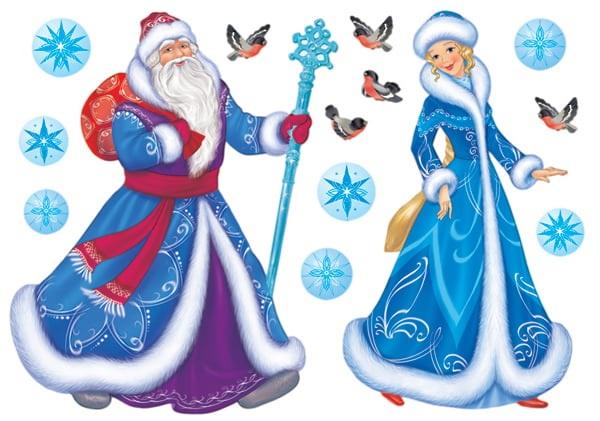Картинки деда мороза иллюстрация на новый год 19