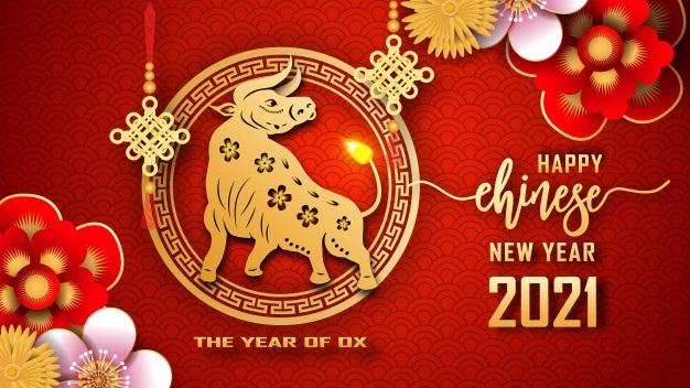 Картинки на Новый год 2021 лучшая подборка (1)