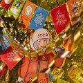 Картинки новый год в космическом стиле 24