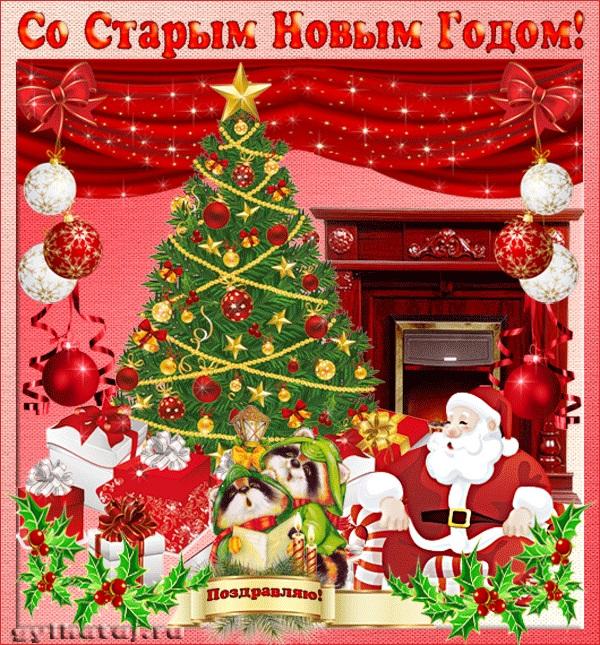 Красивые открытки на Старый Новый год 27