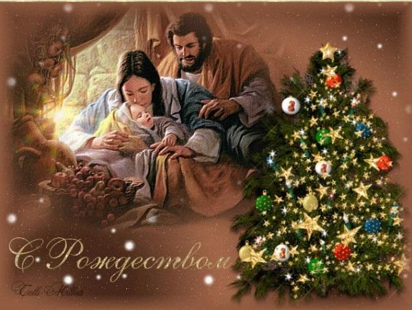 Красивые открытки с Рождеством с надписями 01