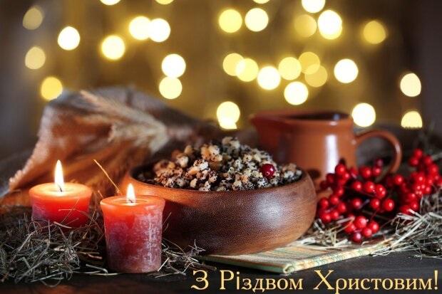 Красивые открытки с Рождеством с надписями 07