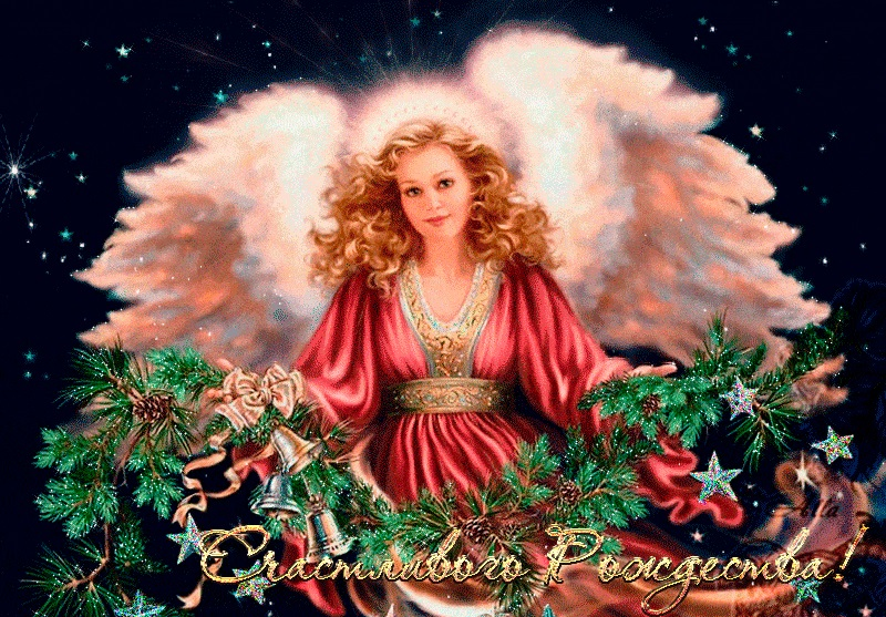 Красивые открытки с Рождеством с надписями 10