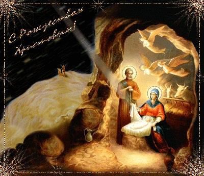 Красивые открытки с Рождеством с надписями 16