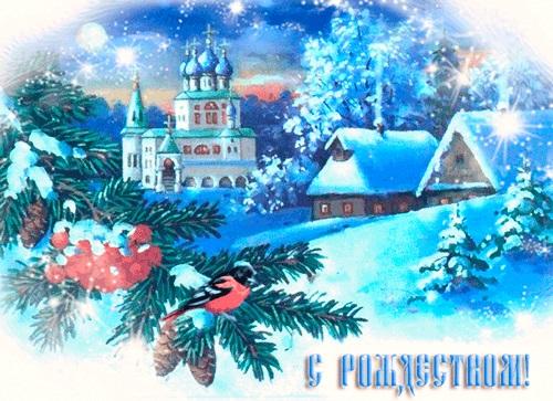 Красивые открытки с Рождеством с надписями 18