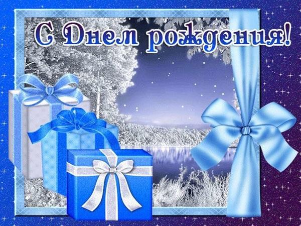 Красивые открытки с днем рождения в новый год 01