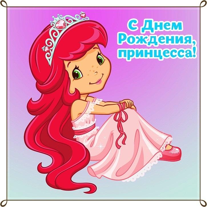 Красивые открытки с рожденим девочки 13