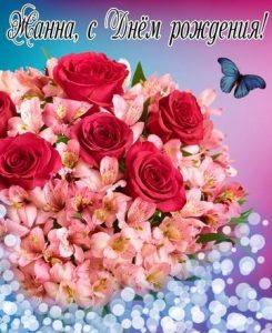 Красивые открытки с рожденим девочки 16