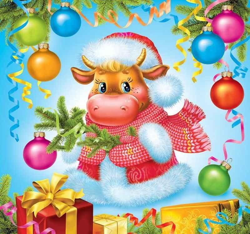 Милые поздравления с годом быка на новый год 01