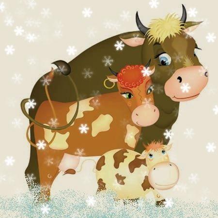 Милые поздравления с годом быка на новый год 15