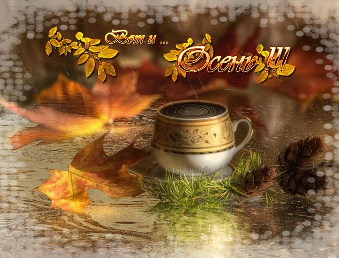 Милые фото девушки осенью с кофе 03
