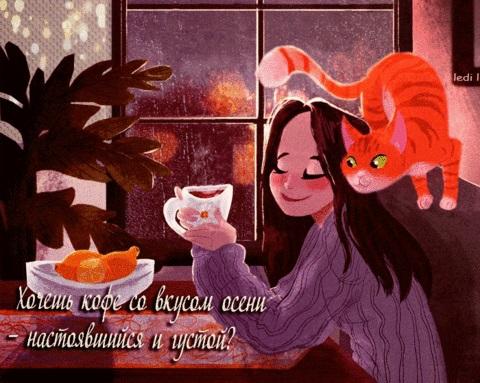 Милые фото девушки осенью с кофе 18