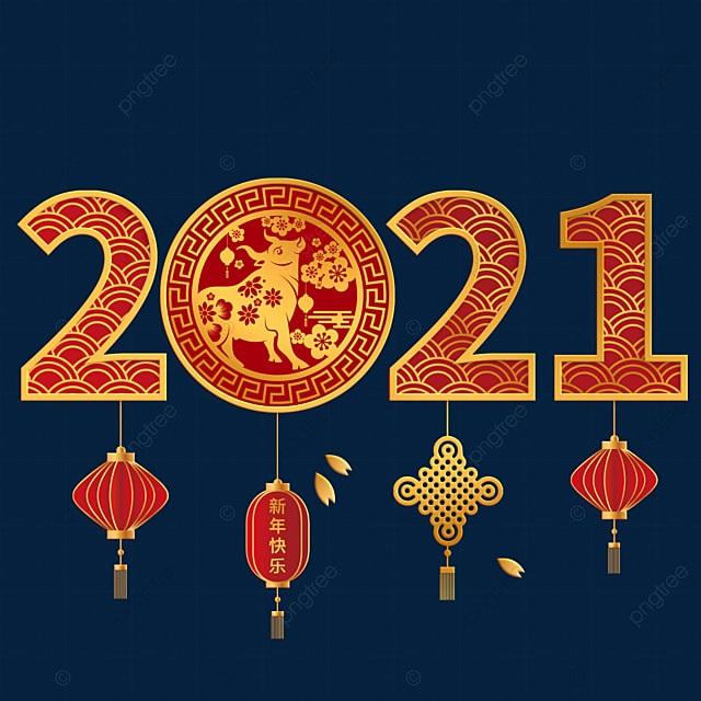 Новый год быка черно белые картинки 2021 06