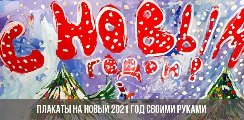 Новый год быка черно белые картинки 2021 18